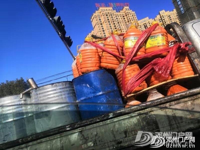邓州的老铁们!你们说他们这是干啥 - 邓州门户网|邓州网 - 20