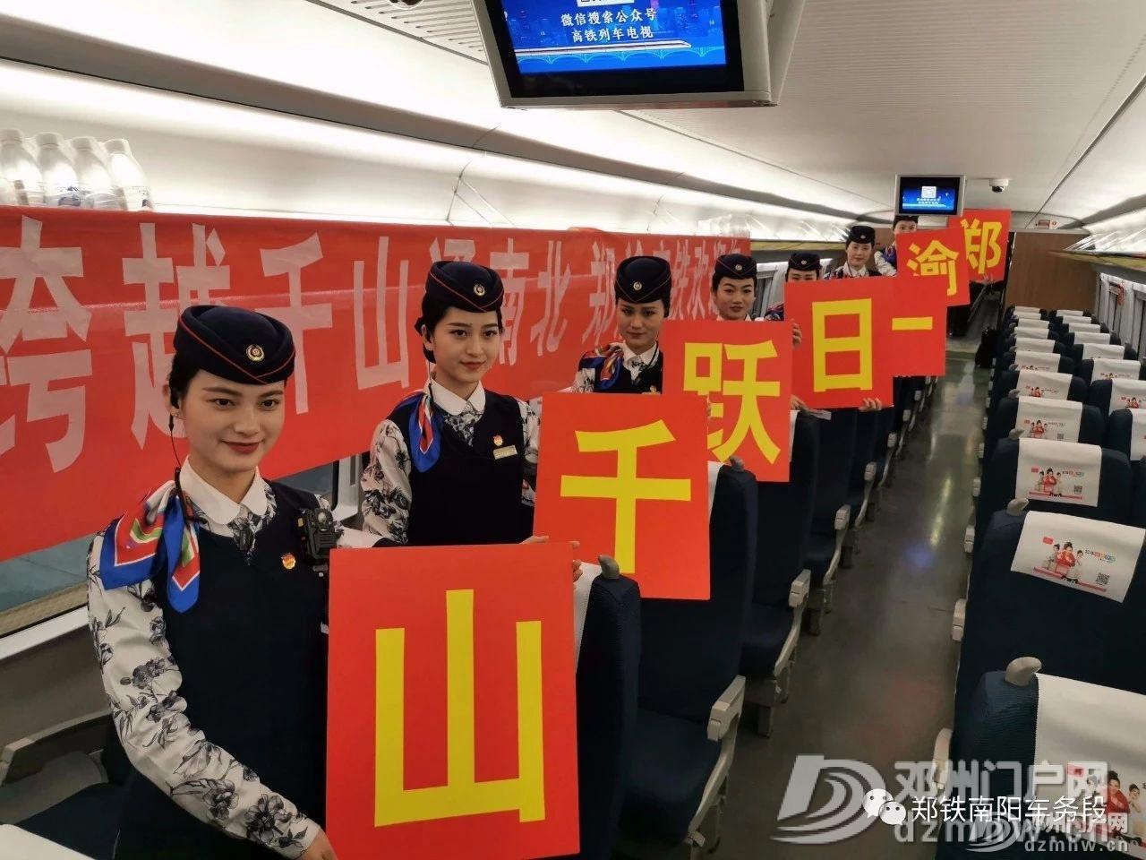 高铁开通一个月竟然发送近30万人,增加多地车次... - 邓州门户网|邓州网 - 5e4c43e213bc77e5cf4002fea184f63b.jpg