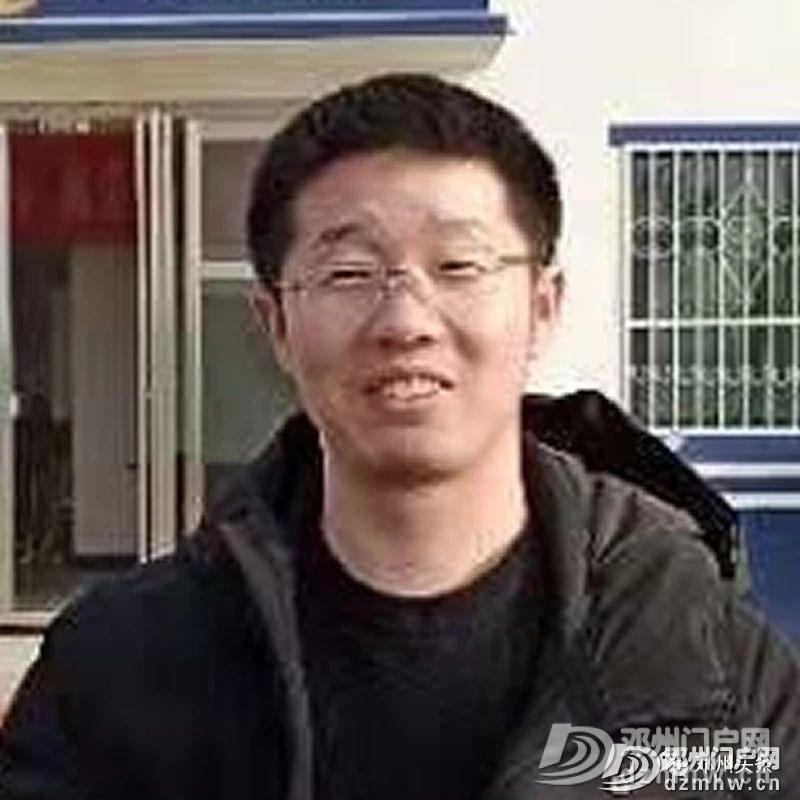 曝光!发生在邓州高铁上暖心的一幕! - 邓州门户网|邓州网 - 31380a8ddcd62011a17bb0f527c6877f.jpg