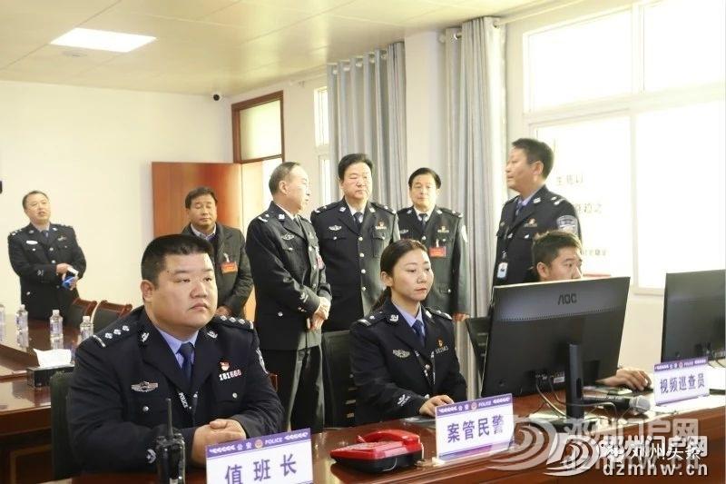 南阳地区各县市区的警察齐聚邓州,为了做这件事! - 邓州门户网|邓州网 - 33179c68fc2a3376c5c1d42579b53864.jpg