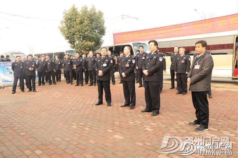 南阳地区各县市区的警察齐聚邓州,为了做这件事! - 邓州门户网|邓州网 - e4d86f672b69790684a235dbf858ed68.jpg
