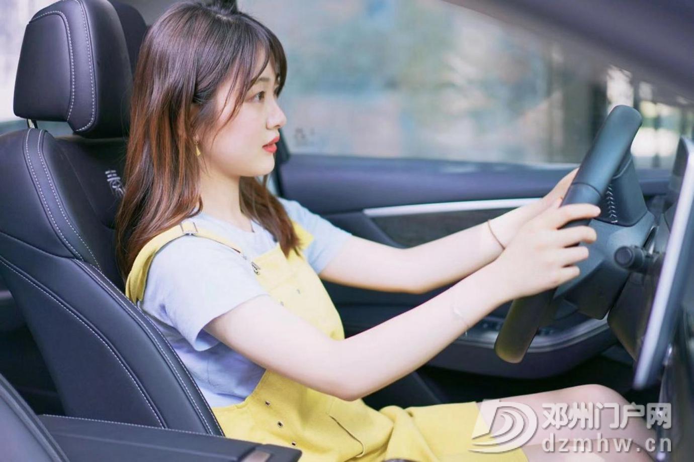 秦Pro DM用自己由内而外的美,充裕我的生活世界 - 邓州门户网|邓州网 - a20.jpg