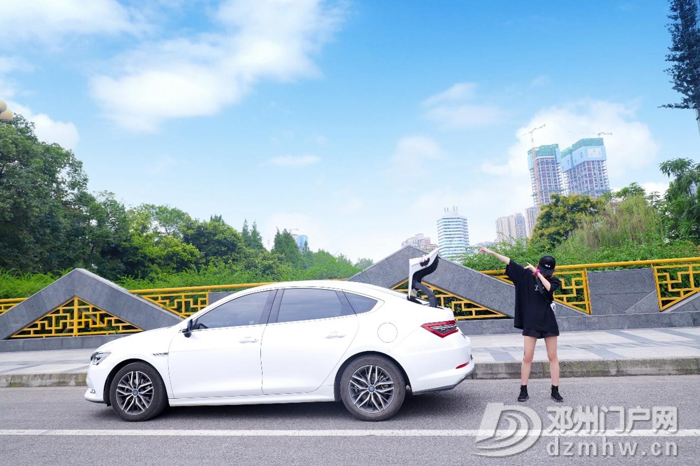 秦Pro DM车主的嘻哈生活 - 邓州门户网|邓州网 - a12.jpg
