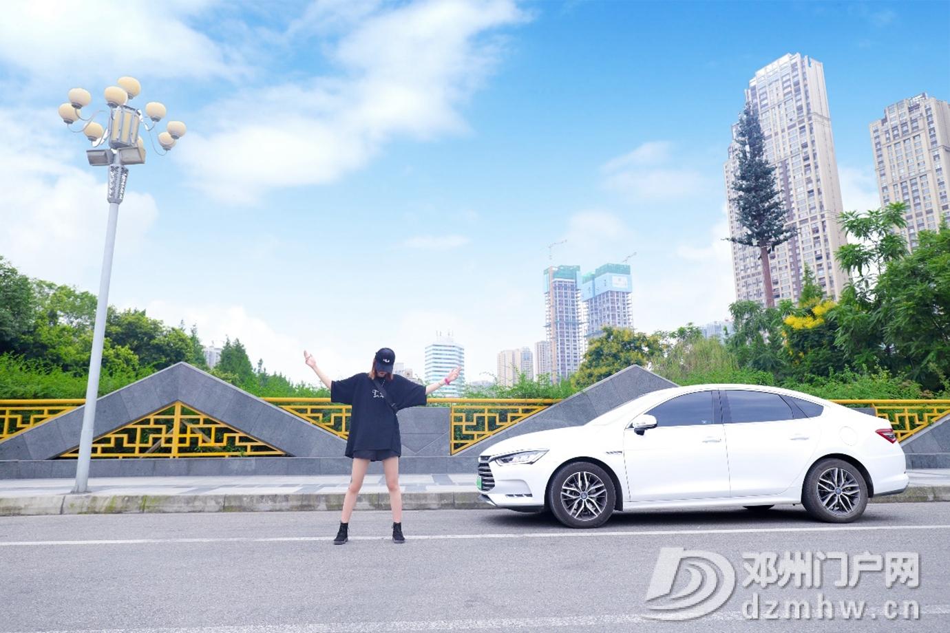 秦Pro DM车主的嘻哈生活 - 邓州门户网|邓州网 - a13.jpg