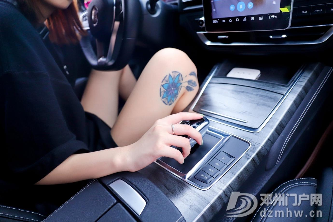 秦Pro DM车主的嘻哈生活 - 邓州门户网|邓州网 - a17.jpg