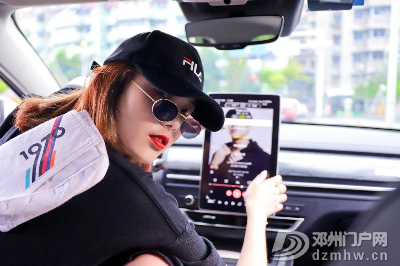 秦Pro DM车主的嘻哈生活 - 邓州门户网|邓州网 - a21.jpg