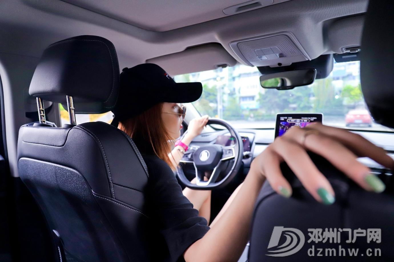 秦Pro DM车主的嘻哈生活 - 邓州门户网|邓州网 - a22.jpg