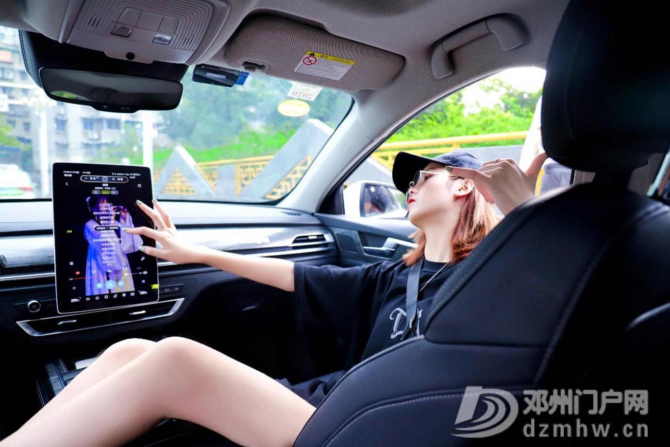 秦Pro DM车主的嘻哈生活 - 邓州门户网|邓州网 - a19.jpg