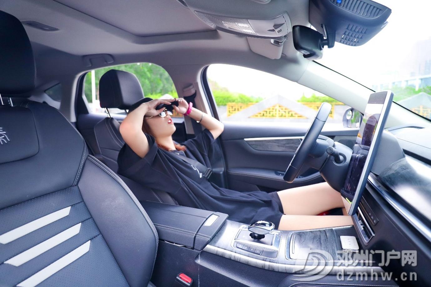 秦Pro DM车主的嘻哈生活 - 邓州门户网|邓州网 - a23.jpg