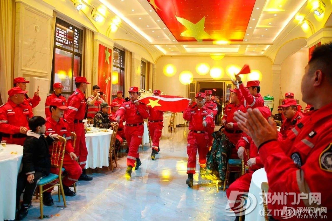 热烈庆祝邓州救援队2020年年会,圆满成功! - 邓州门户网|邓州网 - 53cf49507c7f47d677ac6ec6cbf4379d.jpg
