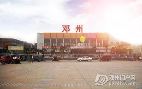 速看!邓州交警大队公布春节期间事故多发路段 - 邓州门户网|邓州网 - u=3186069088,2993482522