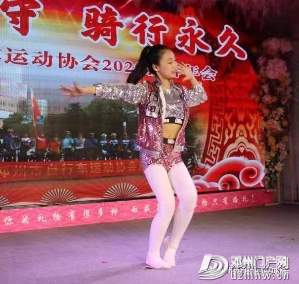 邓州市自行车运动协会2020新春年会圆满结束! - 邓州门户网|邓州网 - 08351612f848ee90ef8bf07af2b9f2c5.jpg