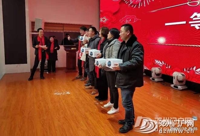 未来十年,逐梦成长--风神感恩家宴活动·邓州站圆满成功 - 邓州门户网|邓州网 - 3c61fa8f72f8e847637c6fe661f59f19.jpg