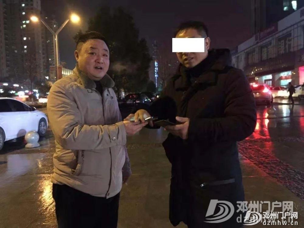 邓州一民警,一动不动雨中站了3个小时,只为... - 邓州门户网|邓州网 - e919a984d03b0ed1fb3b7b09e5e651df.jpg