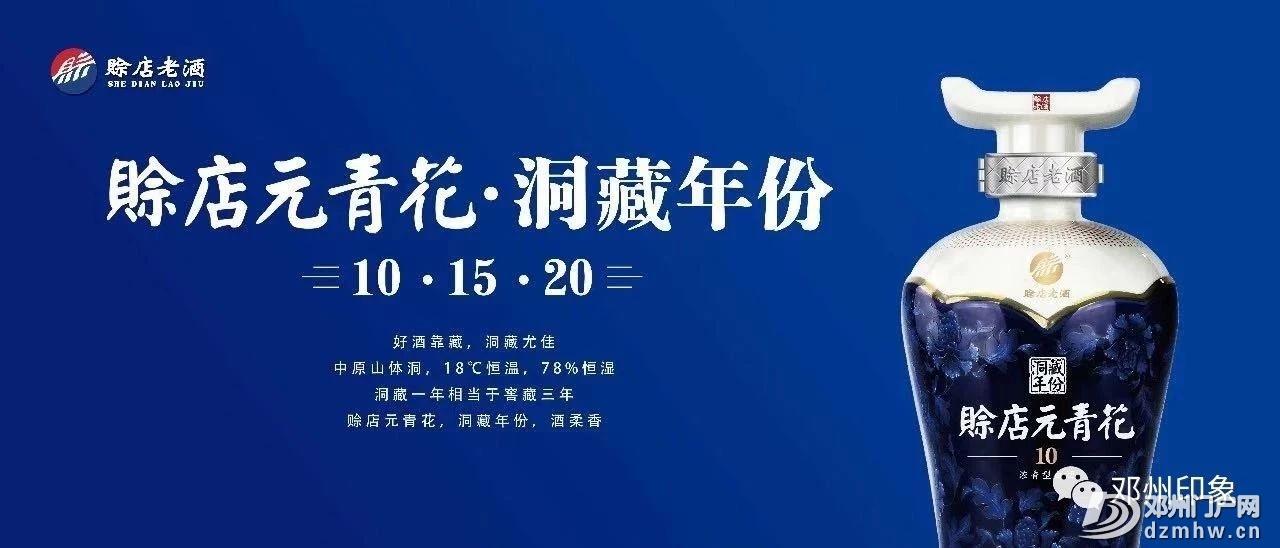 邓州一民警,一动不动雨中站了3个小时,只为... - 邓州门户网|邓州网 - e2f52772257bf134f52f83ddba62056f.jpg