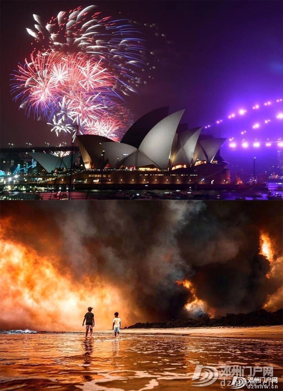 没有澳洲这场大火,我都不知道中国33年前这么厉害! - 邓州门户网 邓州网 - 35ff1609dd0a327eb18b3ed6c6390c1f.jpg