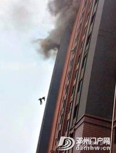 没有澳洲这场大火,我都不知道中国33年前这么厉害! - 邓州门户网|邓州网 - faa82d7af415c4d9eb39b5e93584a7eb.jpg