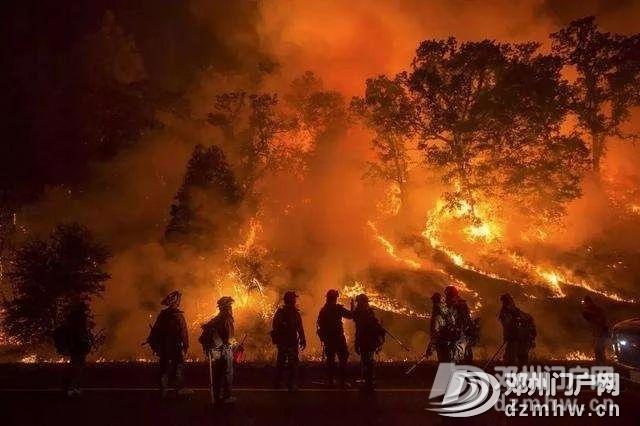 没有澳洲这场大火,我都不知道中国33年前这么厉害! - 邓州门户网|邓州网 - 77a99c816bbdc0b46a85ae3afdc5beda.jpg