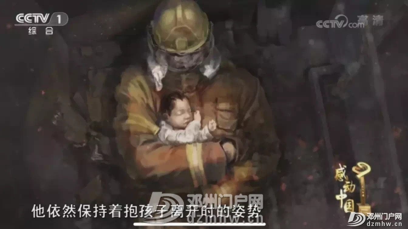 没有澳洲这场大火,我都不知道中国33年前这么厉害! - 邓州门户网 邓州网 - 598e4c9b2c67e0d546382906662902a8.jpg