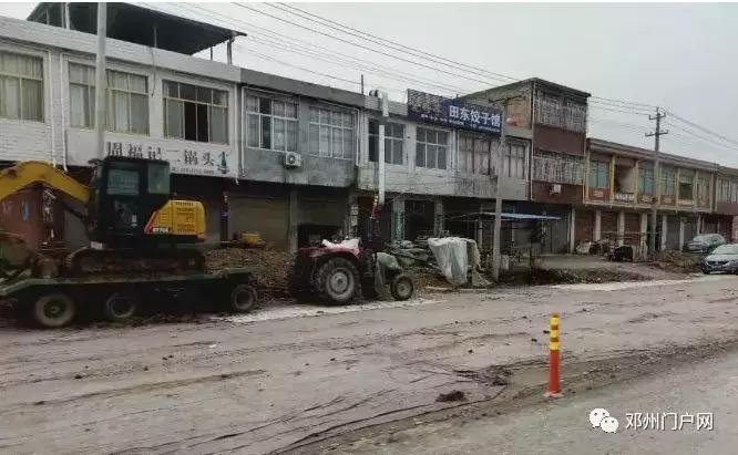通往鄧州東站的這條路正在修整加寬!