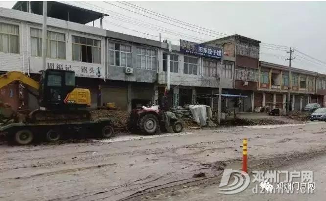通往邓州东站的这条路正在修整加宽! - 邓州门户网 邓州网 - 640.webp9.jpg