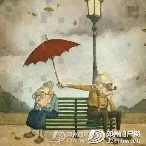 把最好的情绪,给最亲的人!(深度好文) - 邓州门户网|邓州网 - 64788854f57c067d5c471301912261b3.jpg