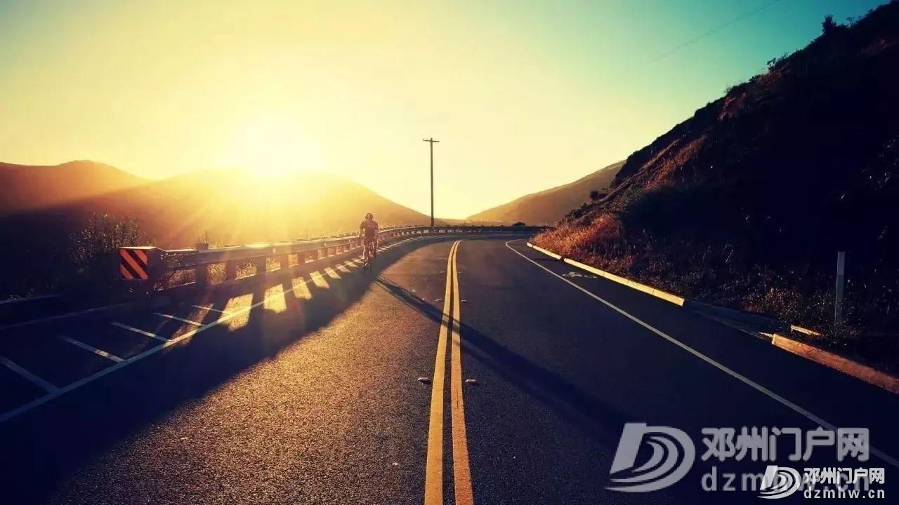 把最好的情绪,给最亲的人!(深度好文) - 邓州门户网|邓州网 - f78fe0376a1ad53da3e4db74284cf67f.jpg