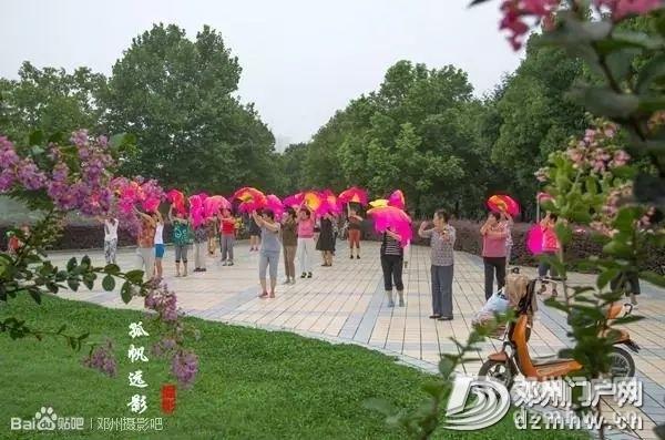 邓州最新常住人口178.6万,各乡镇街道办人口公布,附发展规划(2018-2030年)通知 - 邓州门户网|邓州网 - b21088a10944f1d915fd2438293cb92c.jpg