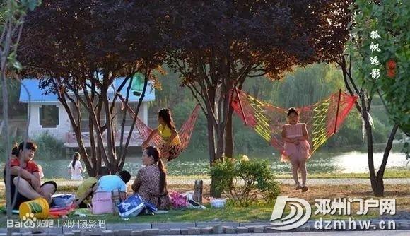 邓州最新常住人口178.6万,各乡镇街道办人口公布,附发展规划(2018-2030年)通知 - 邓州门户网|邓州网 - 08075abeb71e85a9183f11bae9c58567.jpg