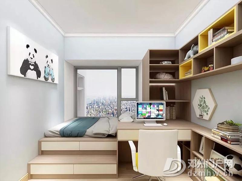 卧室衣柜装修技巧和板材选择,看这篇就够了! - 邓州门户网|邓州网 - 1a8c0bfb1502bd52ddd9da7e7247ac9b.jpg