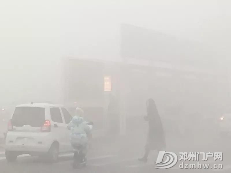 邓州雾太大了,造成刁河店这出车祸了!! - 邓州门户网|邓州网 - 640.webp4.jpg