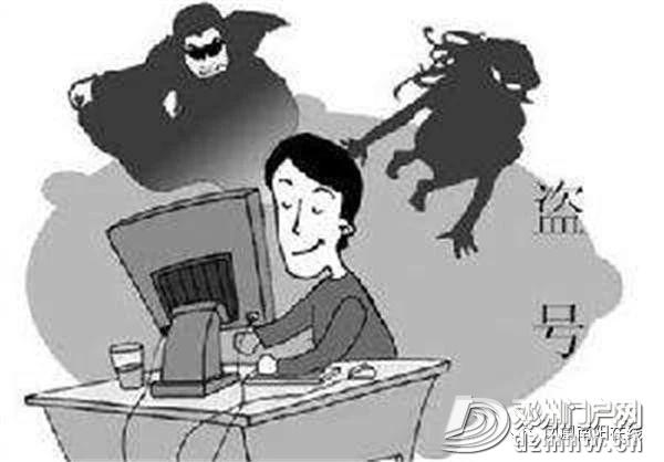 突发:邓州陈先生正看微信,红包里的钱变成泰铢被强制转往国外... - 邓州门户网|邓州网 - 580283a6f0313099a78c275392e69e6f.jpg