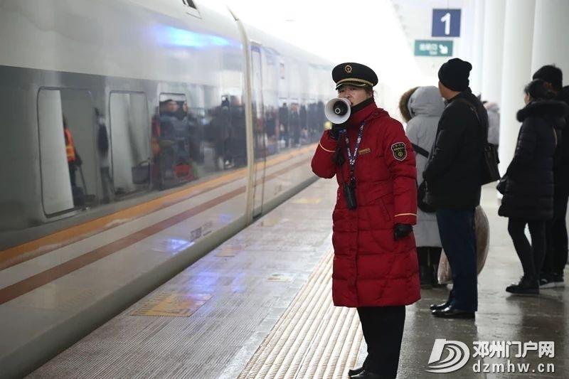 邓州高铁客流火爆:邓州人民,该有多么爱高铁! - 邓州门户网 邓州网 - 7637d0b516319c96d2a004193fe4dc99.jpg