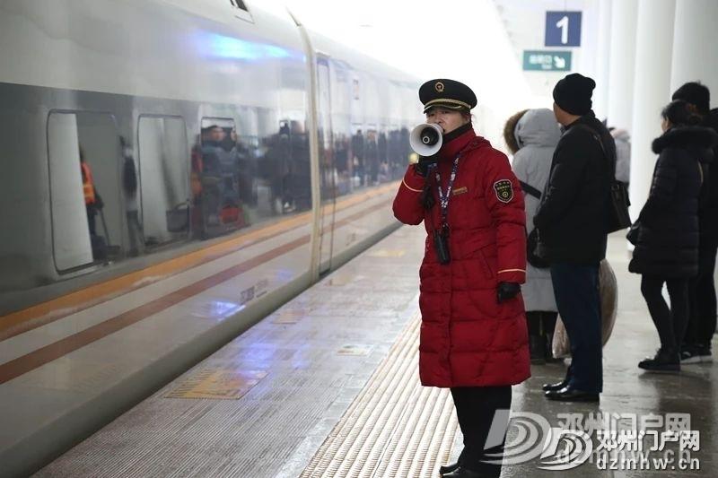 邓州高铁客流火爆:邓州人民,该有多么爱高铁! - 邓州门户网|邓州网 - 7637d0b516319c96d2a004193fe4dc99.jpg