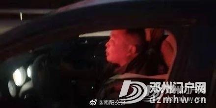 邓州高速上演的惊险一幕,他们仅用10分钟就结束... - 邓州门户网|邓州网 - e1206b44cd678be7dedc2f393c420854.jpg