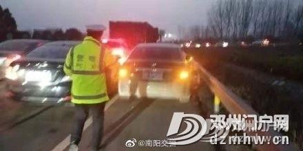邓州高速上演的惊险一幕,他们仅用10分钟就结束... - 邓州门户网|邓州网 - 61dbed15321f4d664e8375582bbf25d4.jpg