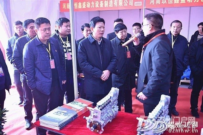 2020中国·邓州第五届汽车及零部件博览会开幕 - 邓州门户网|邓州网 - 28d6ccdcc158c8674bbae36c8687a1c9.jpg