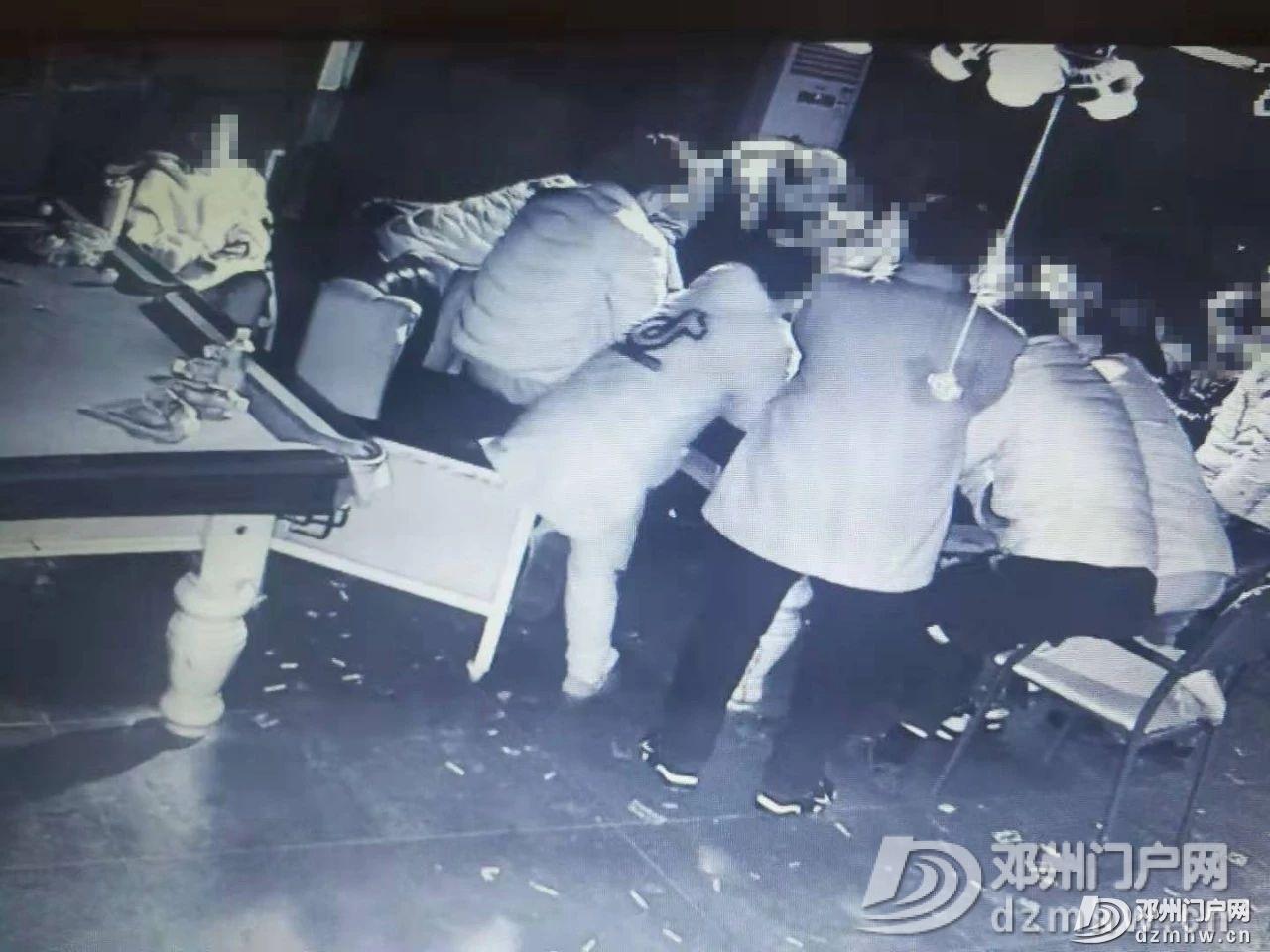 【平安守护】邓州文渠派出所联手特警大队捣毁一赌博窝点 12人被拘留 - 邓州门户网|邓州网 - 8ae147b0e41494d3d98927a22745e398.jpg