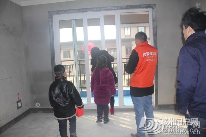 邓州建业城丨不负久候,欢迎回家!邓州建业城一期圆满交房! - 邓州门户网|邓州网 - 1fc730f1af80fe2df562252431859a9a.jpg