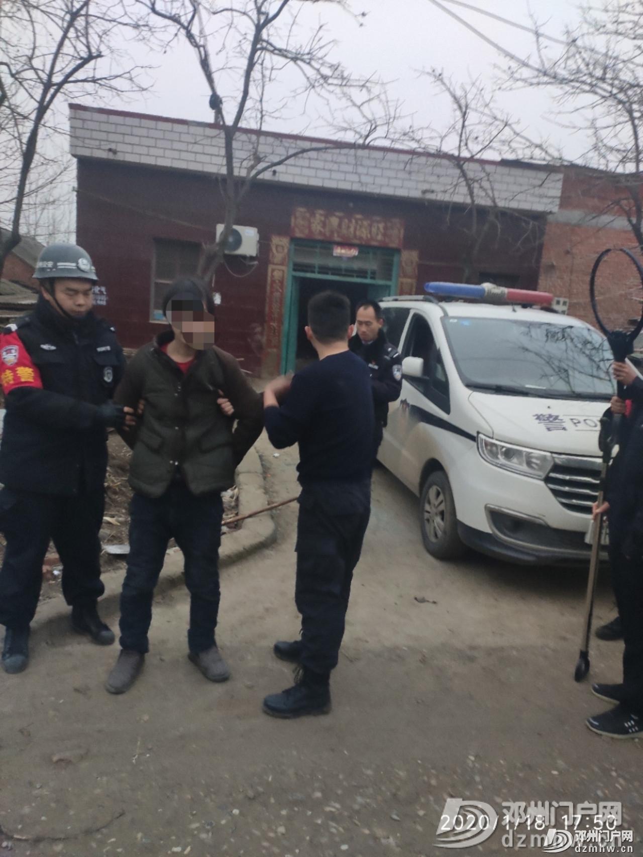 嚣张!邓州一男子殴打民警、打砸警车,骚扰前妻... - 邓州门户网|邓州网 - 15fed568fa83e9b8cc59a04c0ec3ca37.jpg