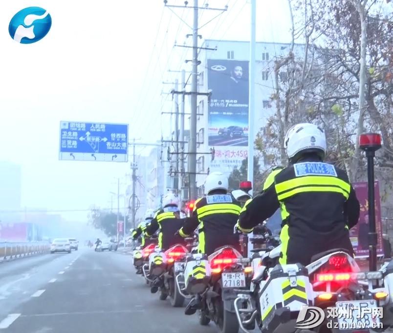 他们是最美守护人——邓州市交警 - 邓州门户网 邓州网 - a7e11ed2a3f7a6d7c3a494738cdddaf9.jpg