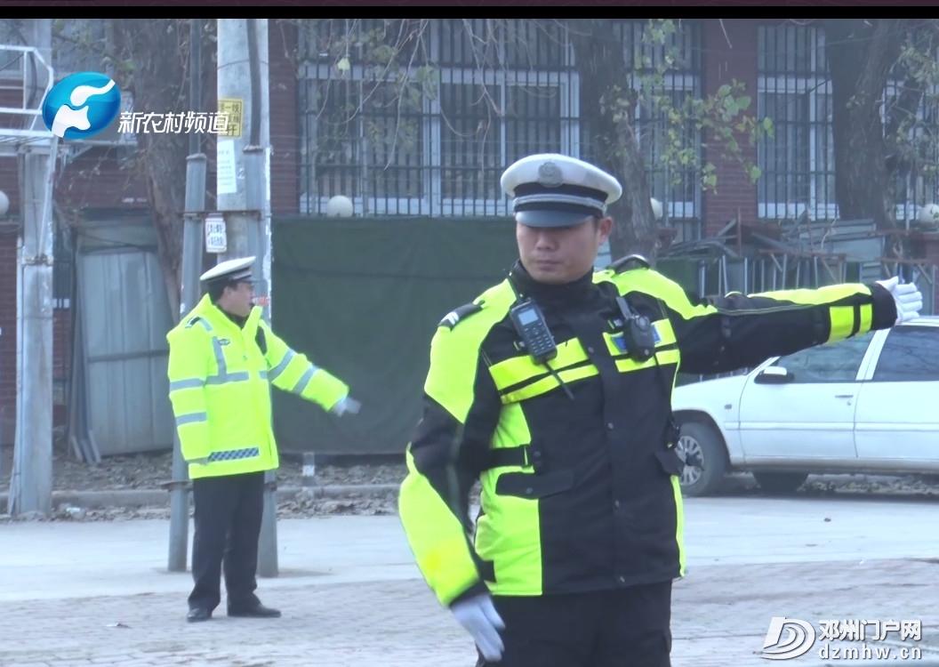 他们是最美守护人——邓州市交警 - 邓州门户网 邓州网 - 28a5a55b0e00ba3ef80f30a2bcd839d5.jpg