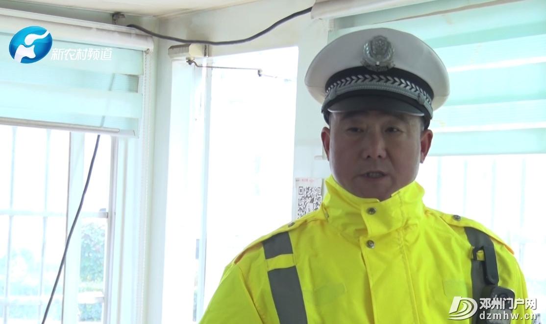 他们是最美守护人——邓州市交警 - 邓州门户网 邓州网 - ce8b67684f0ccea77484cc87614b6e42.jpg