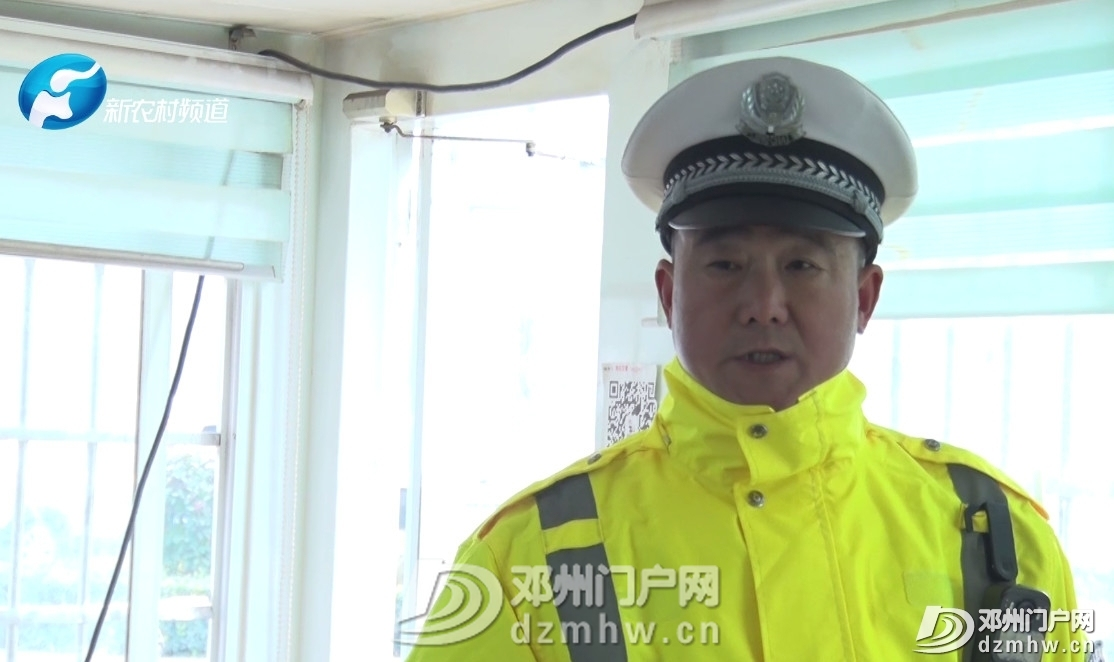 他们是最美守护人——邓州市交警 - 邓州门户网|邓州网 - ce8b67684f0ccea77484cc87614b6e42.jpg