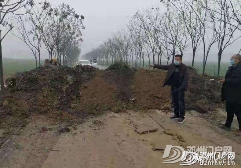 南阳已经确诊8例,各县区切断与湖北道路.... - 邓州门户网|邓州网 - 4b7f5918c44d5247a6262ec3d4f740db.jpg