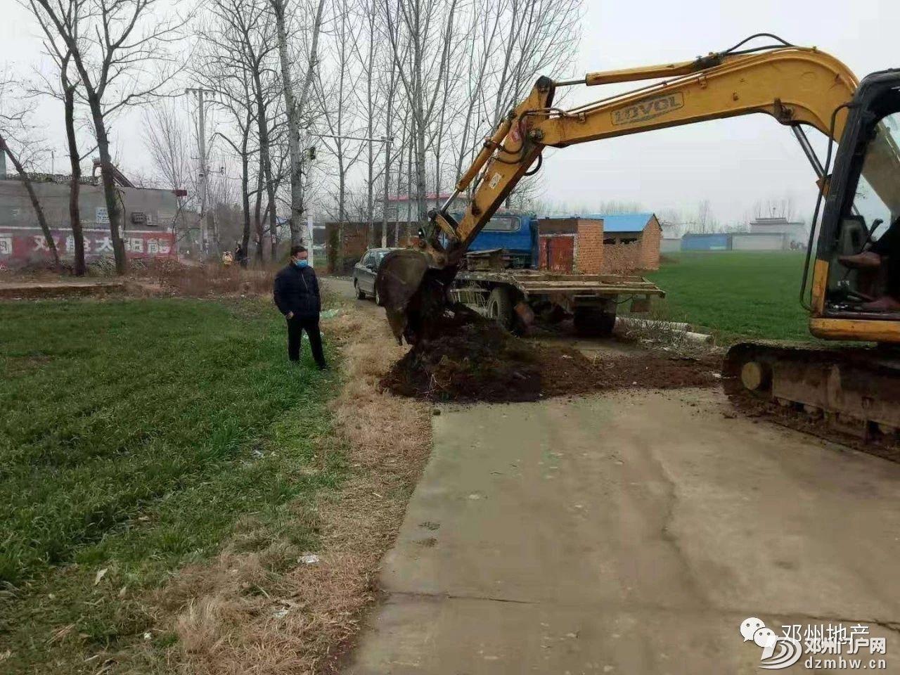 南阳已经确诊8例,各县区切断与湖北道路.... - 邓州门户网|邓州网 - f28b65d99dbb377b33dd1625c94fc15c.jpg