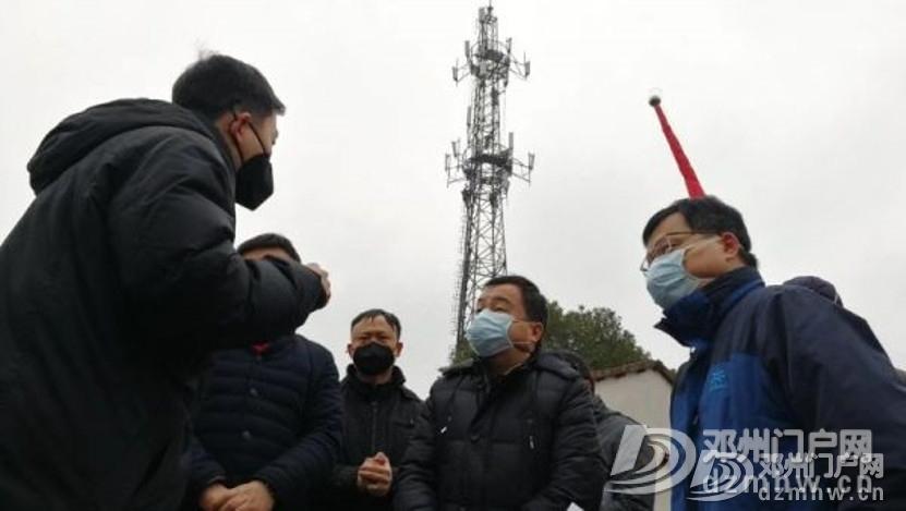 疫苗正在研发!告诉你30条好消息 - 邓州门户网|邓州网 - 2fc268075cdb0c27892d8c541a5712a3.jpg