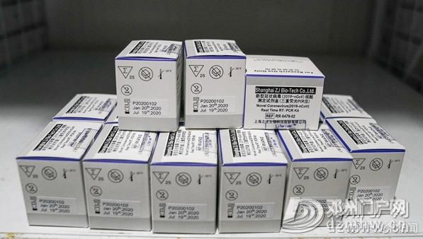 疫苗正在研发!告诉你30条好消息 - 邓州门户网|邓州网 - 9ac8c91733666d37ccfe560a7b8db650.jpg