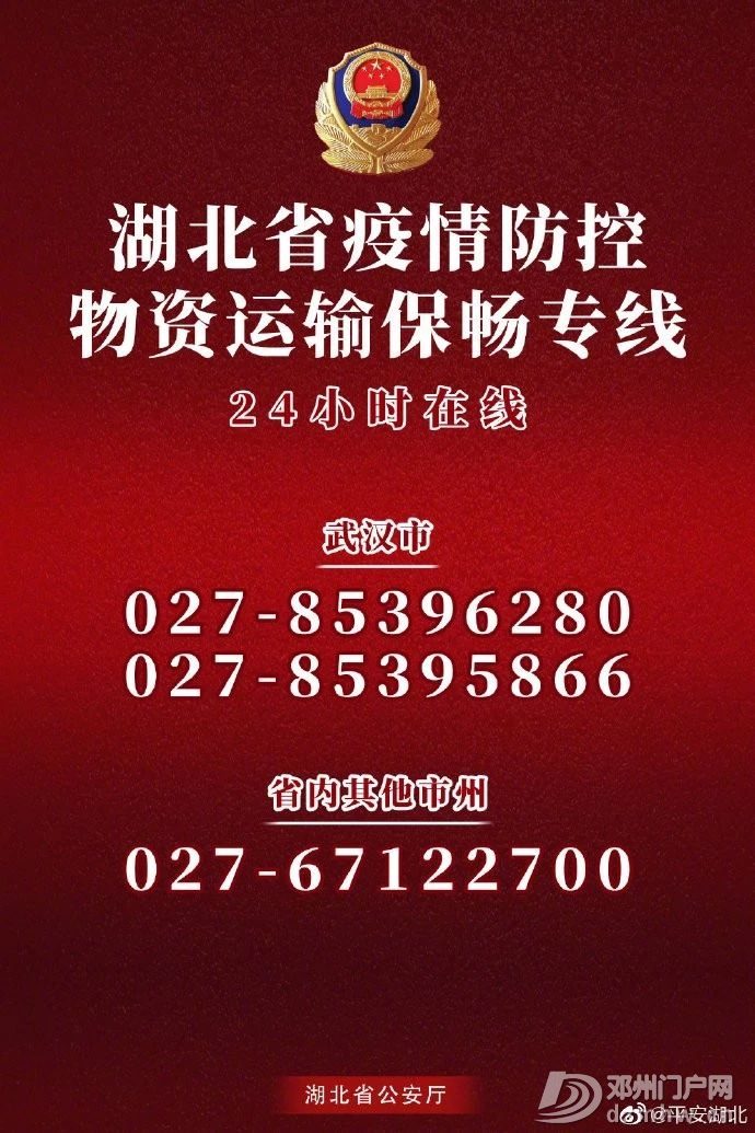 疫苗正在研发!告诉你30条好消息 - 邓州门户网|邓州网 - f24c405274c838b251b05b7cacf3a57f.jpg