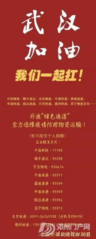 疫苗正在研发!告诉你30条好消息 - 邓州门户网|邓州网 - 506aa62c3b14162f00ba914b185d3dfc.jpg